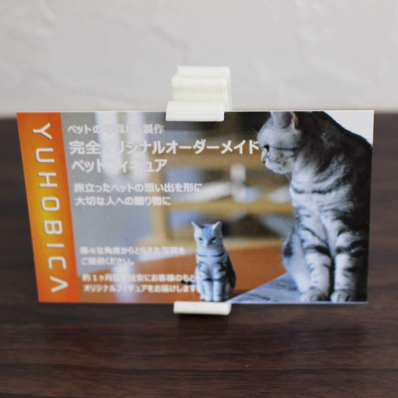 猫シルエットのカードスタンド
