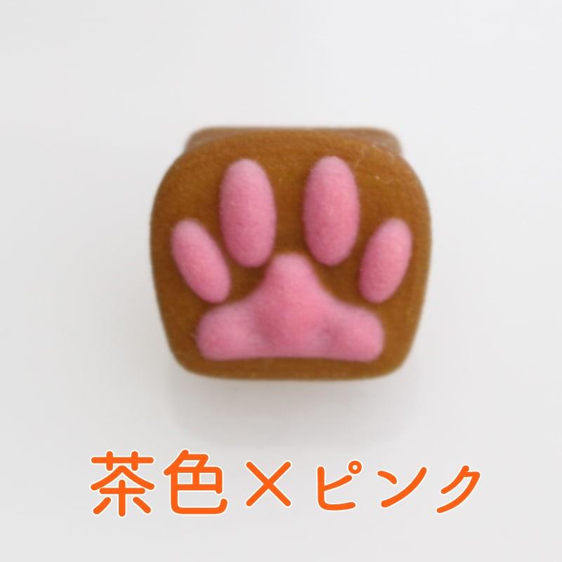 ネコの肉球型交換用キートップ 底面幅18ミリ { 3Dプリンターで作ったPCパーツ }