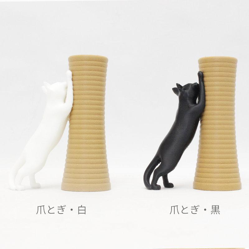 猫の爪とぎペン立て