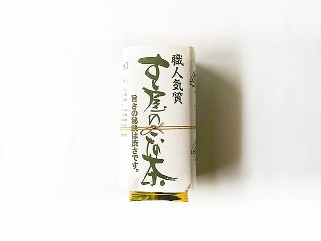 すし屋の粉茶 【ネコポス配送不可】