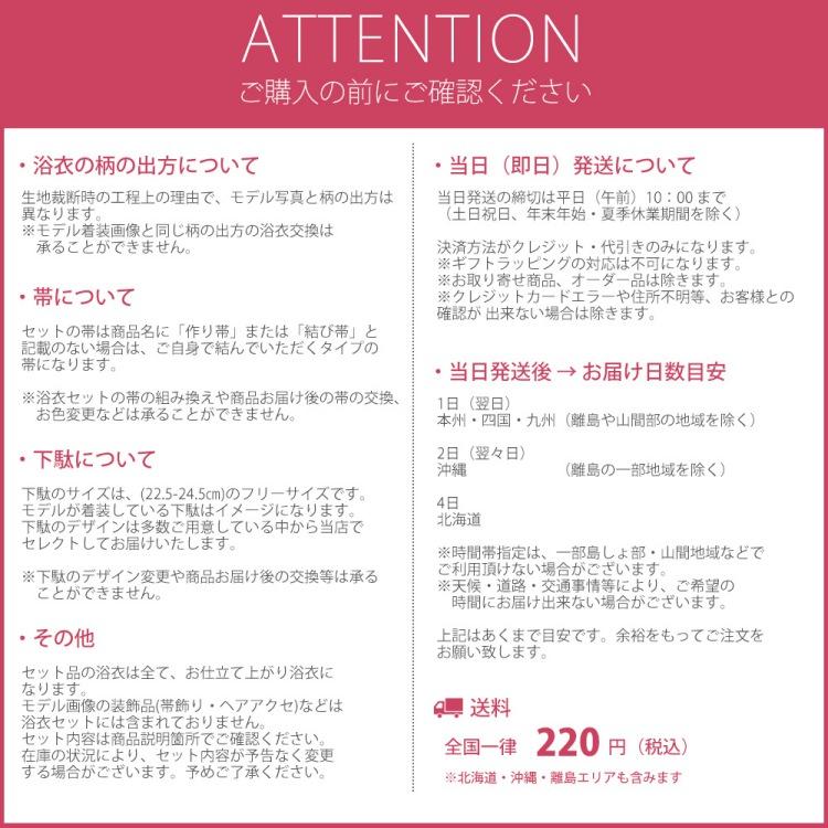 ひよこ商店 子供浴衣ドレス2点セット(90-130�)8柄×5サイズ
