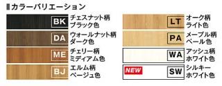 ノダ 巾木用 出隅樹脂コーナー材(巾木MH-10用) MHC-23ME チェリー柄ミディアム色