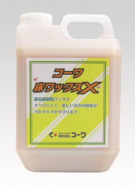 コーワ 床ワックスX