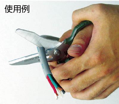 エンジニア 鉄腕ハサミGT  PH-55