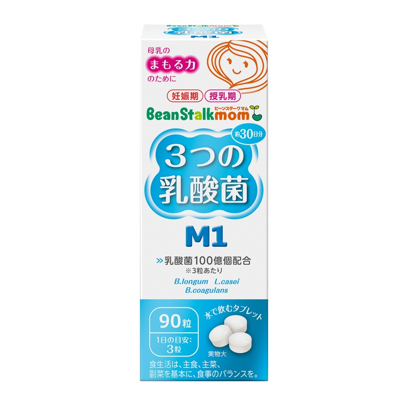 3つの乳酸菌M1