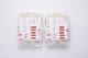 冷凍生餃子72個(タレ1個付き)