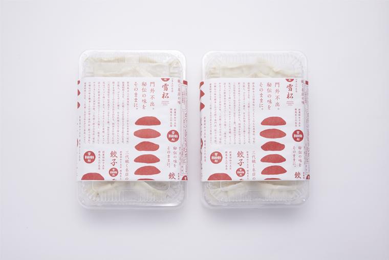 お電話はこちら 冷凍生餃子72個(タレ1個付き)