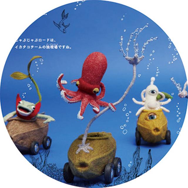 【サイン本】カカオカー・レーシング Imai Masayo Artworks