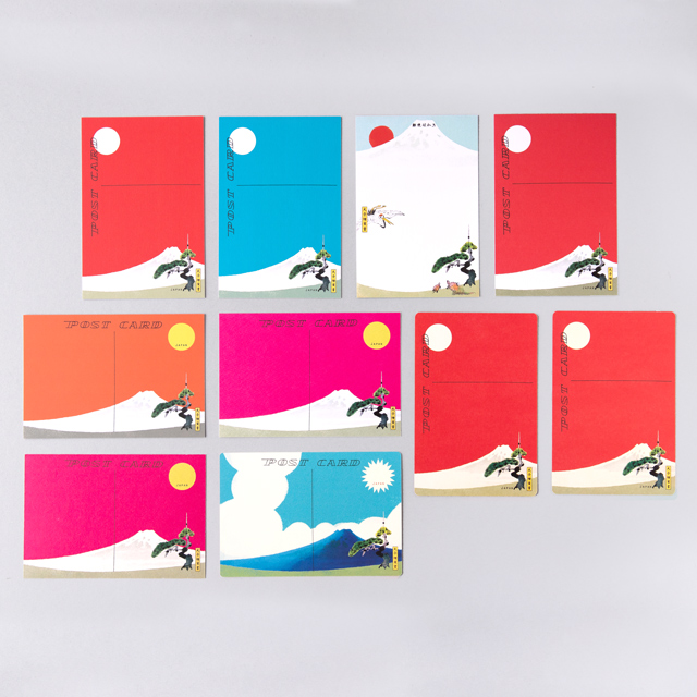 犬ん子 ポストカード10種セット