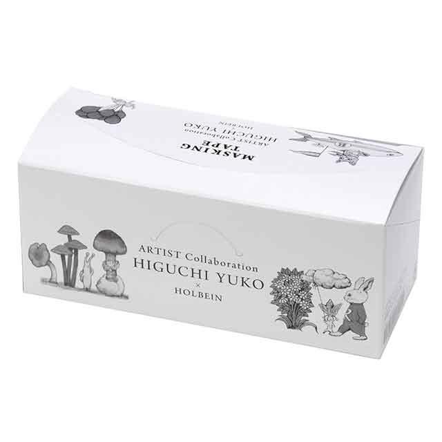 ホルベイン2020 マスキングテープ4種セット