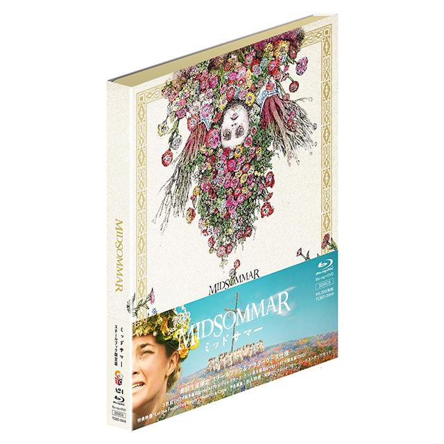 【ボリス雑貨店購入特典大判カード付】ミッドサマー Blu-ray+DVD豪華版3枚組(スチールブック仕様・初回生産限定版)