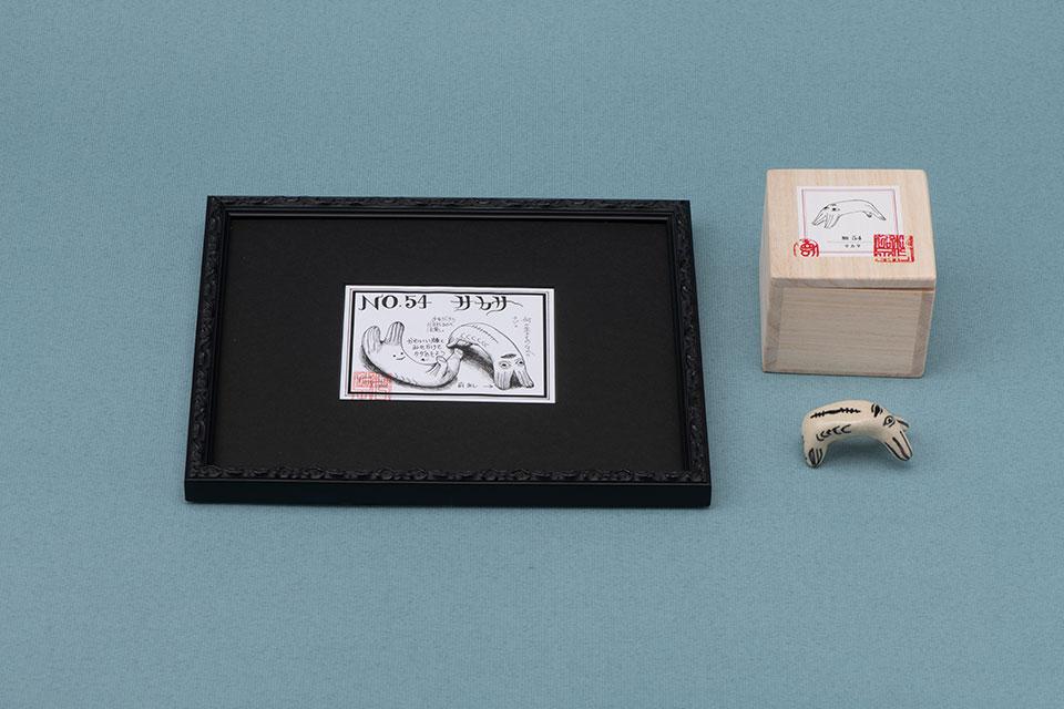 【8人の陶磁器展】ヒグチユウコ・名久井直子「No.54サカサ」