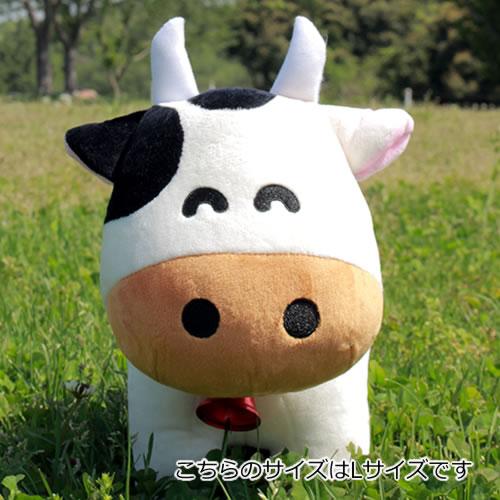 成田ゆめ牧場マスコットキャラクター「ゆめこちゃんぬいぐるみ」