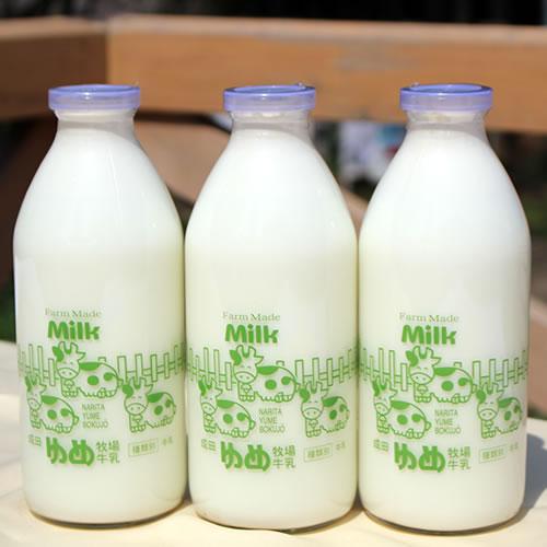 成田ゆめ牧場牛乳|この一杯に想いいっぱい