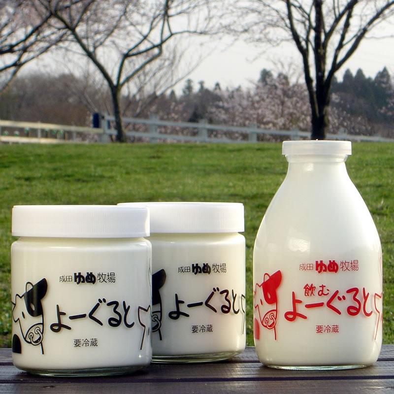 牧場自家製ヨーグルト3本セット|牧場でもっとも愛される商品