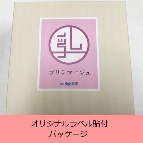 プリンマージュ|新感覚!プリン風味のチーズケーキ
