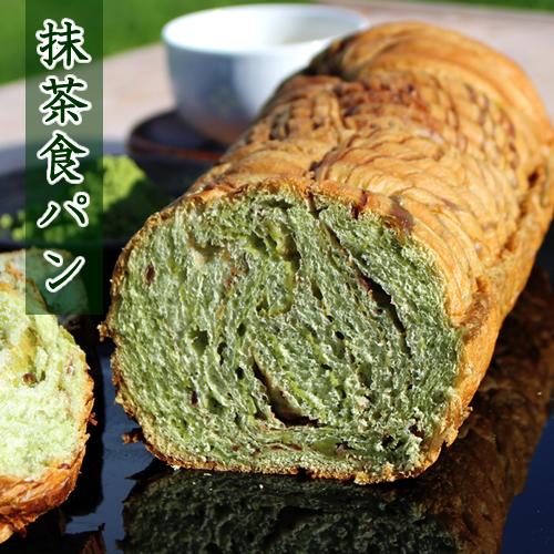 まんま食パン(抹茶ミルク)|なにもつけずにそのまんま食べられます。