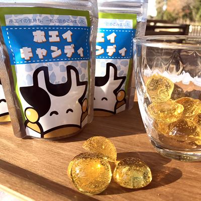 ホエイキャンディ3袋セット|牧場産ホエイのさわやかキャンディ