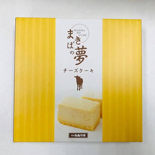 まきばの夢チーズケーキセット