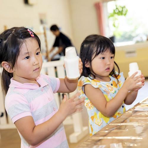 【お届けまで1週間程度】成田ゆめ牧場入場チケット|ねぇ、楽しい牛乳を飲みに行かない?