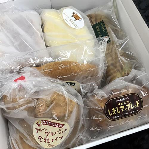 みんなで食べよう!牧場のパン全部セット|帰歳暮(帰省暮)にはコレ!