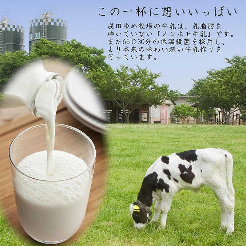 ミルクパフ6個セット|サクふわ生地のスイーツバーガー