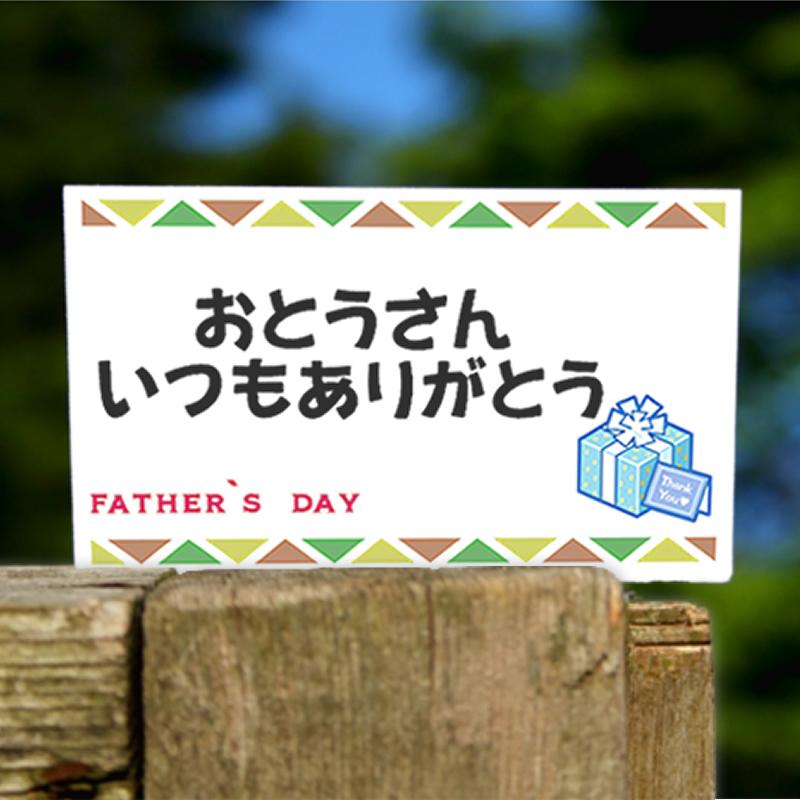 【早届割引】乳の日牛乳セット