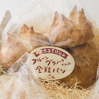 生ホエイ仕込み フルーツグラノーラの入った全粒パン4個セット