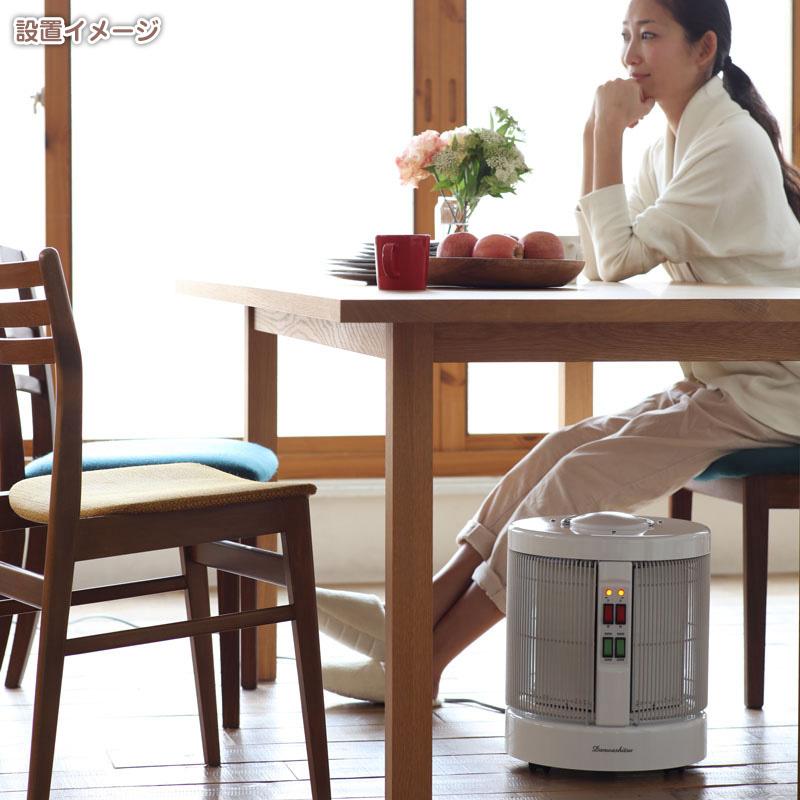 暖話室 1000型【ホワイト「パネル部黒」】