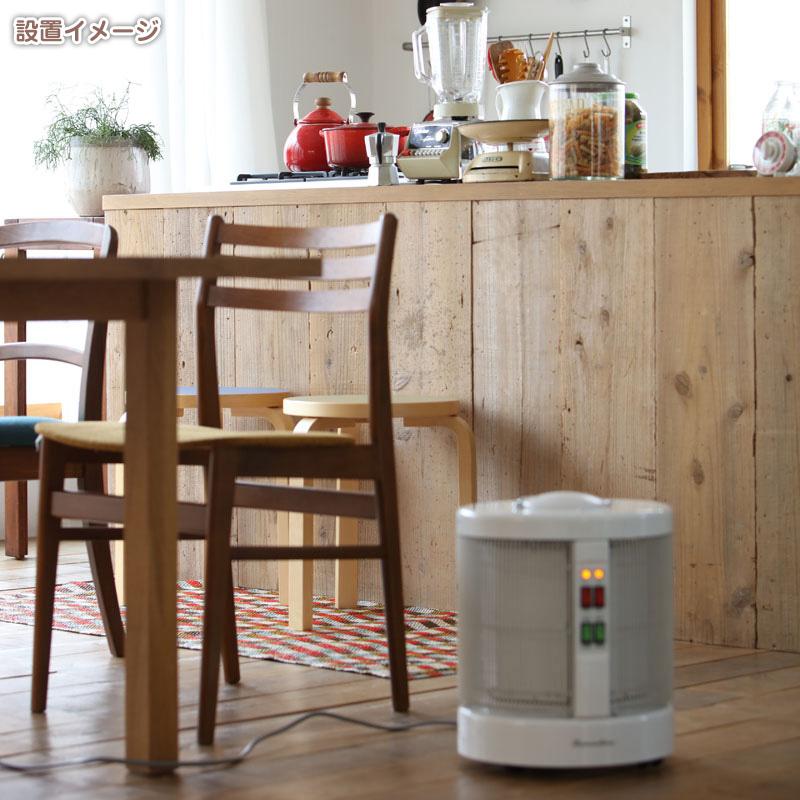 暖話室 1000型【ベージュ】タイマーセット
