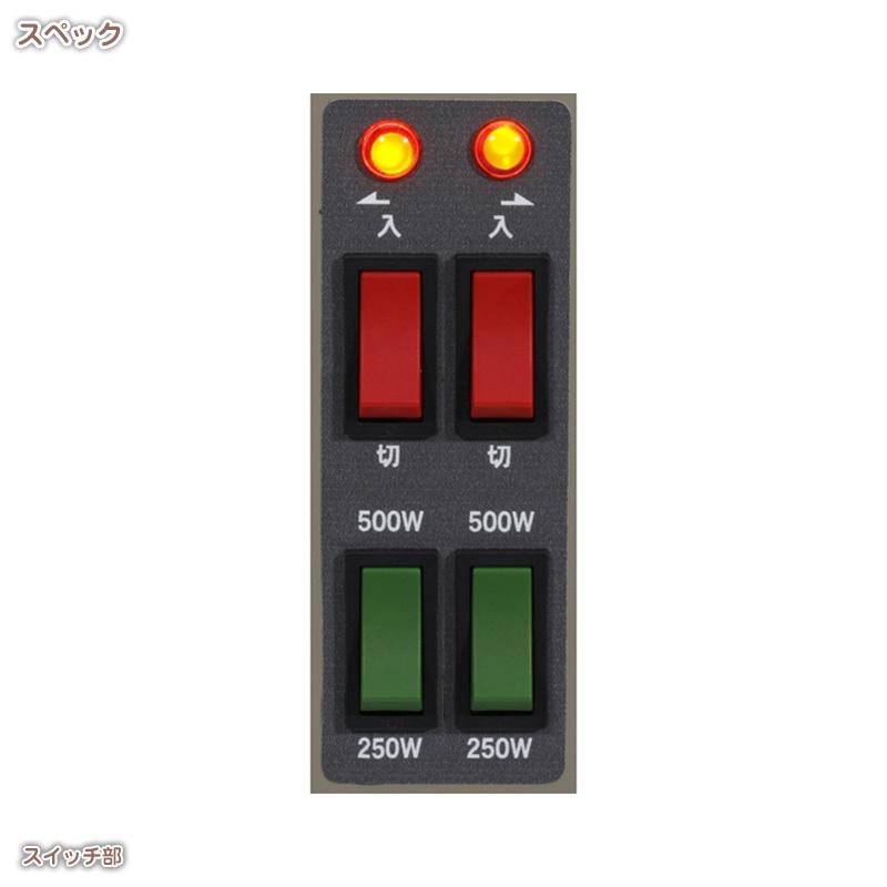 暖話室 1000型【ホワイト「パネル部黒」】タイマーセット