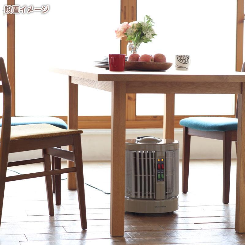 暖話室 1000型【レッド「パネル部白」(当サイト限定カラー)】タイマーセット
