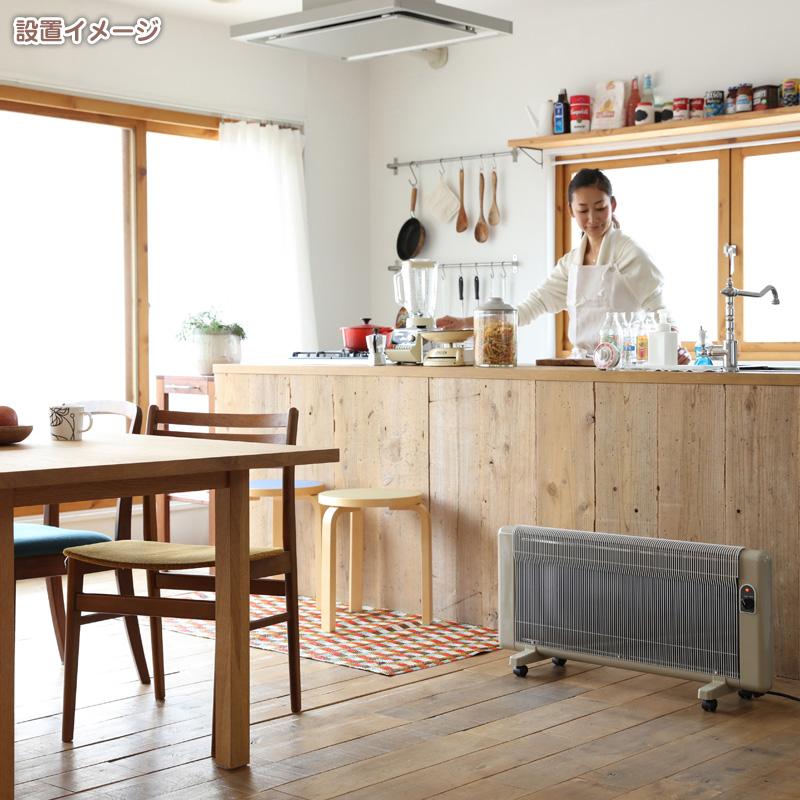 夢暖望 1200型【ホワイト(当サイト限定カラー)】タイマーセット
