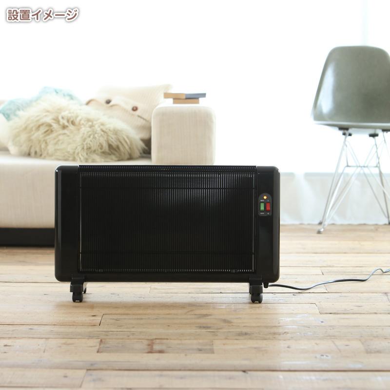夢暖望 900型【ホワイト「パネル部黒」】タイマーセット