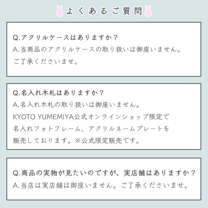 白粋-HAKI- こいのぼりと童 /五月人形 初節句 鯉のぼり