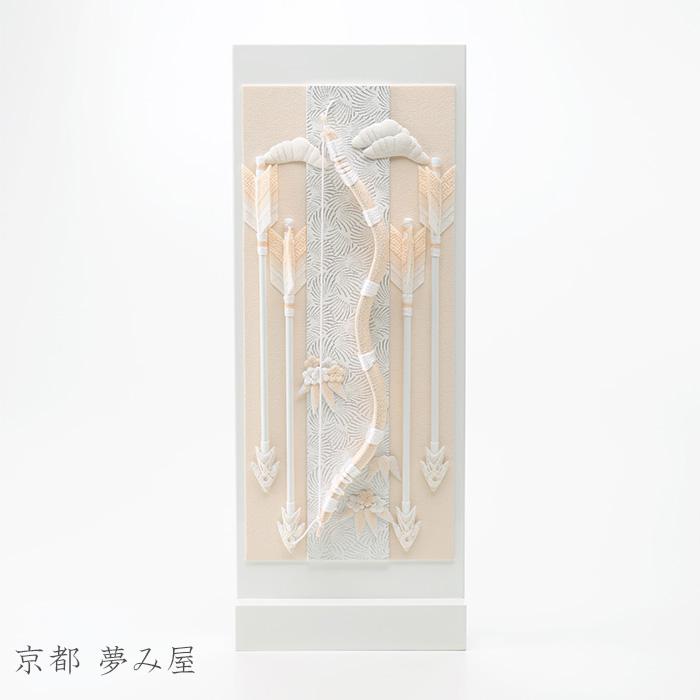 白粋-HAKI- 破魔弓(スタンド付)