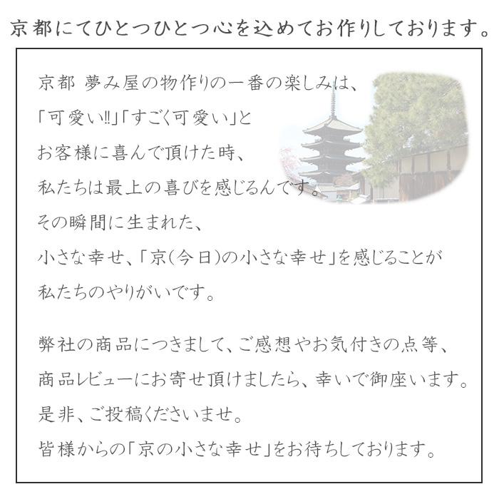 白粋-HAKI- 破魔弓(スタンド付) /初正月