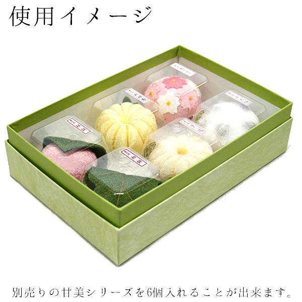 甘美専用箱