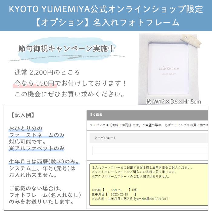 白粋-HAKI- 破魔弓(小) 朔-saku-(スタンド付)