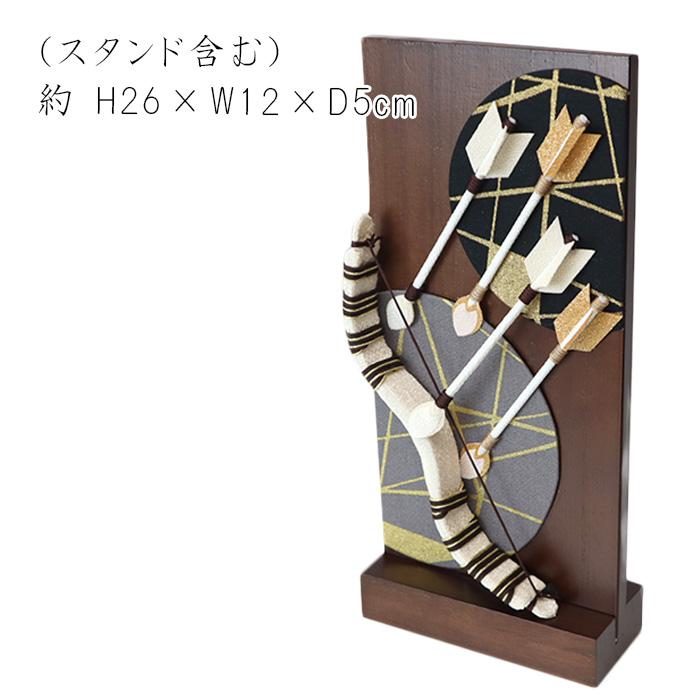 破魔弓(小) 弦-yuzuru-(スタンド付)
