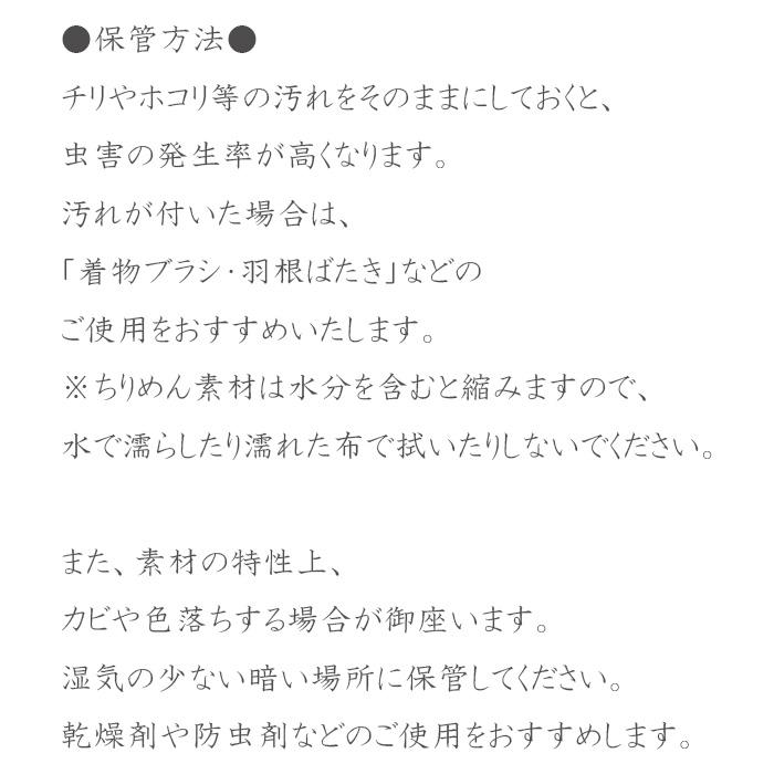 白粋-HAKI- 花咲くうさぎ雛セット