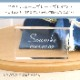 白粋-HAKI- 花咲く初春セット(鏡餅と羽子板)