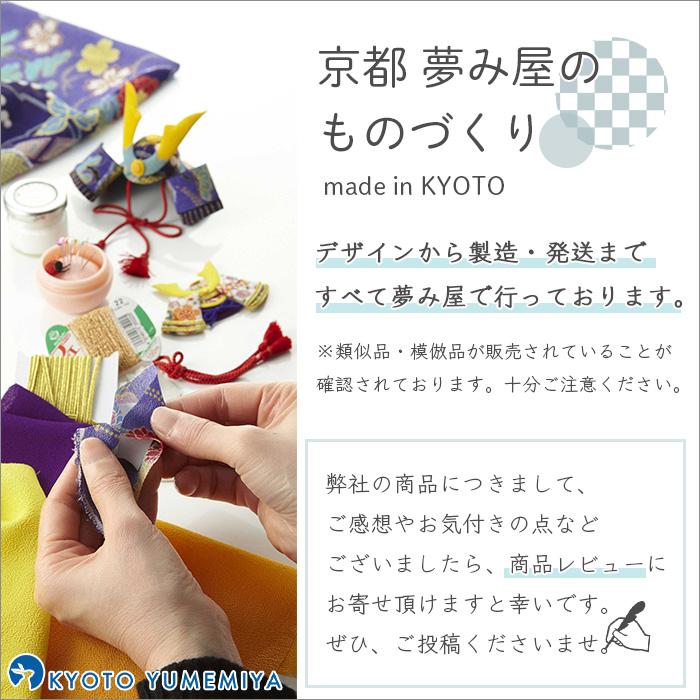 白粋-HAKI- 兜飾り(小) 燿-hikaru- /五月人形 初節句
