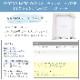 白粋-HAKI- 兜飾り(小) 燿-hikaru-