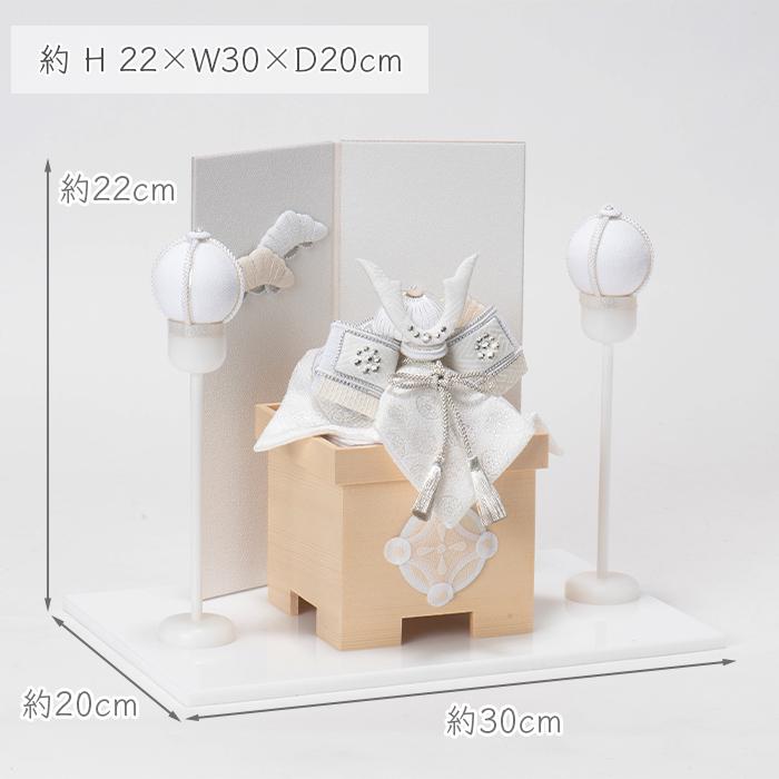 白粋-HAKI- 兜飾り(小) 燿-hikaru-セット