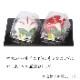香の花 甘美 「968円」