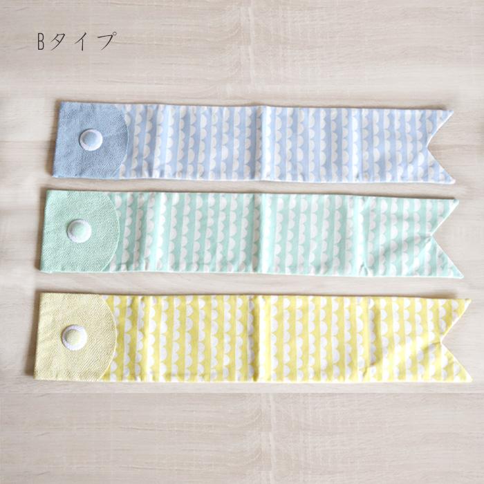 TOKOTOKO こいのぼりタペストリー 陽-yo- (全2種)