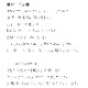 白粋-HAKI- 皐月飾りセット(兜、こいのぼりと童) 直販限定セット