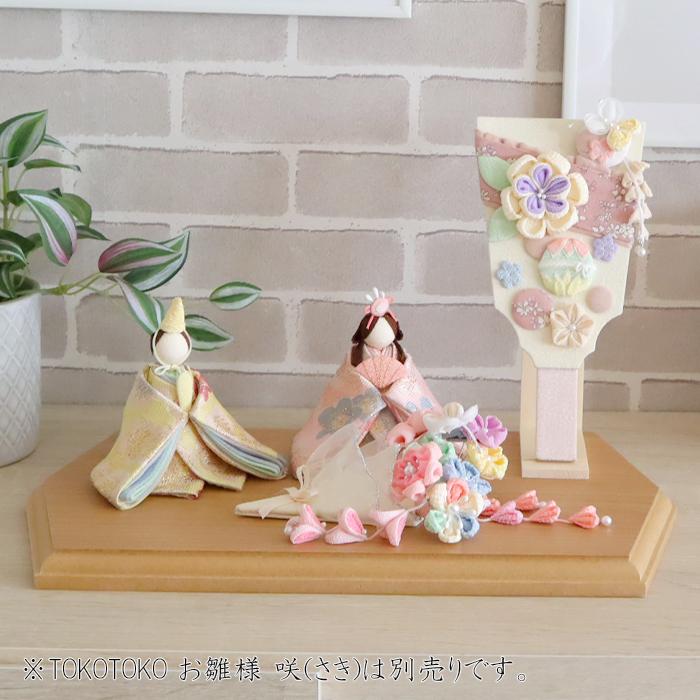 【2022年新モデル】TOKOTOKO 髪飾り付き羽子板飾り 芽-mei-