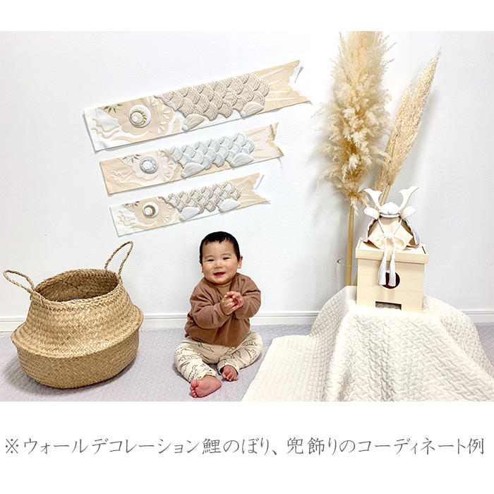 白粋-HAKI- ウォールデコレーション鯉のぼり [3サイズセット]